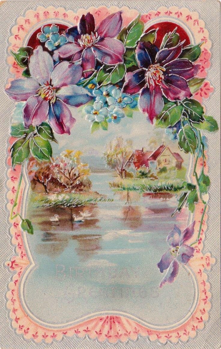 Росписи на открытках