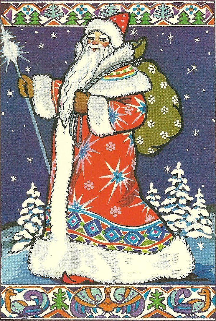 Дед мороз на старых картинках