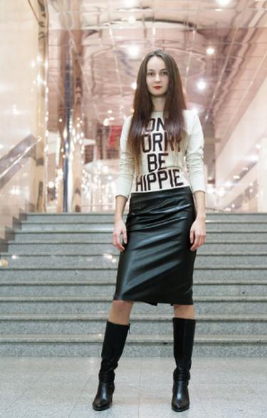 9cfe493608122 39 карточек в коллекции «Прямая кожаная юбка для девушки: образы ...