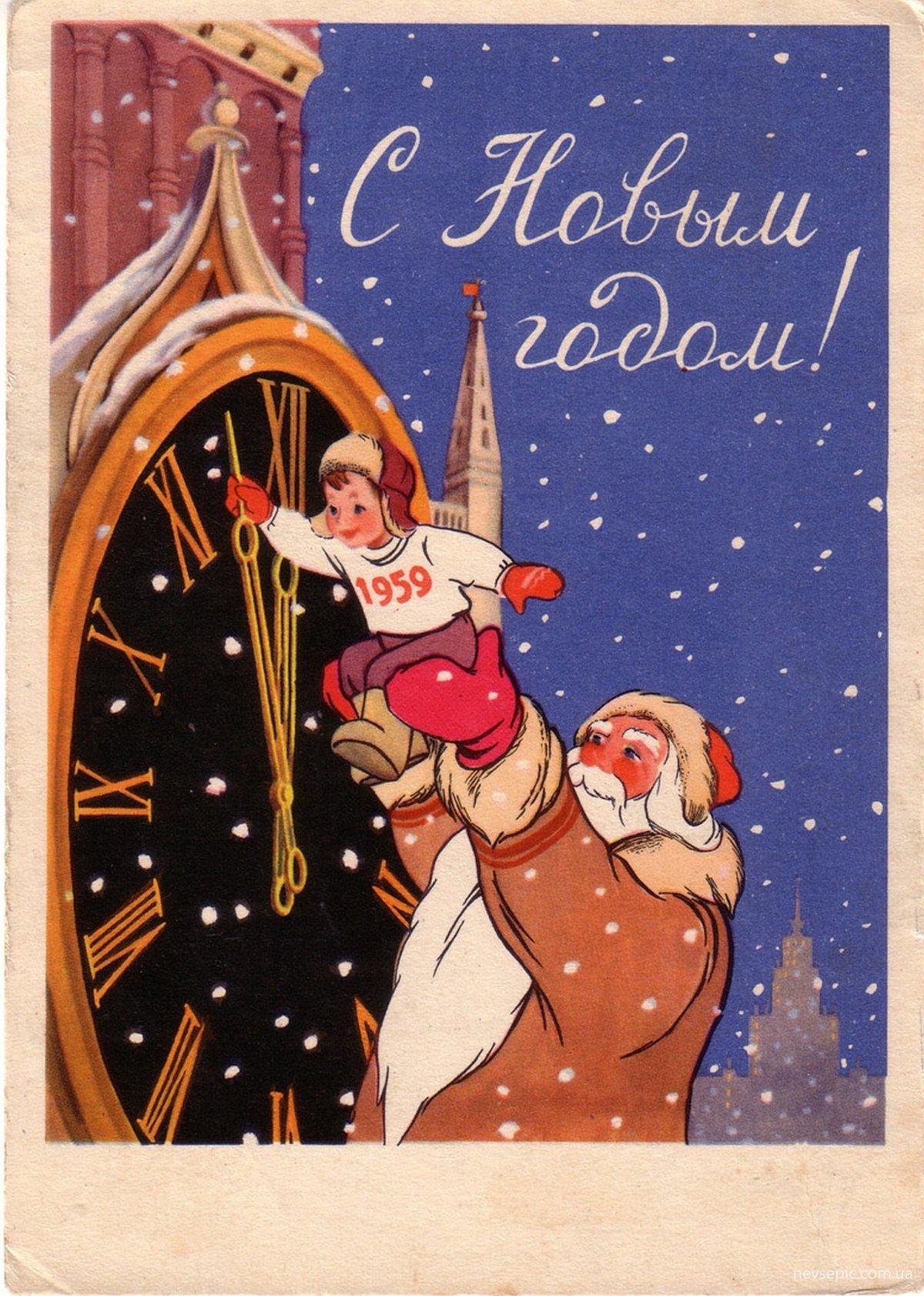 Советские новогодние открытки это ретро