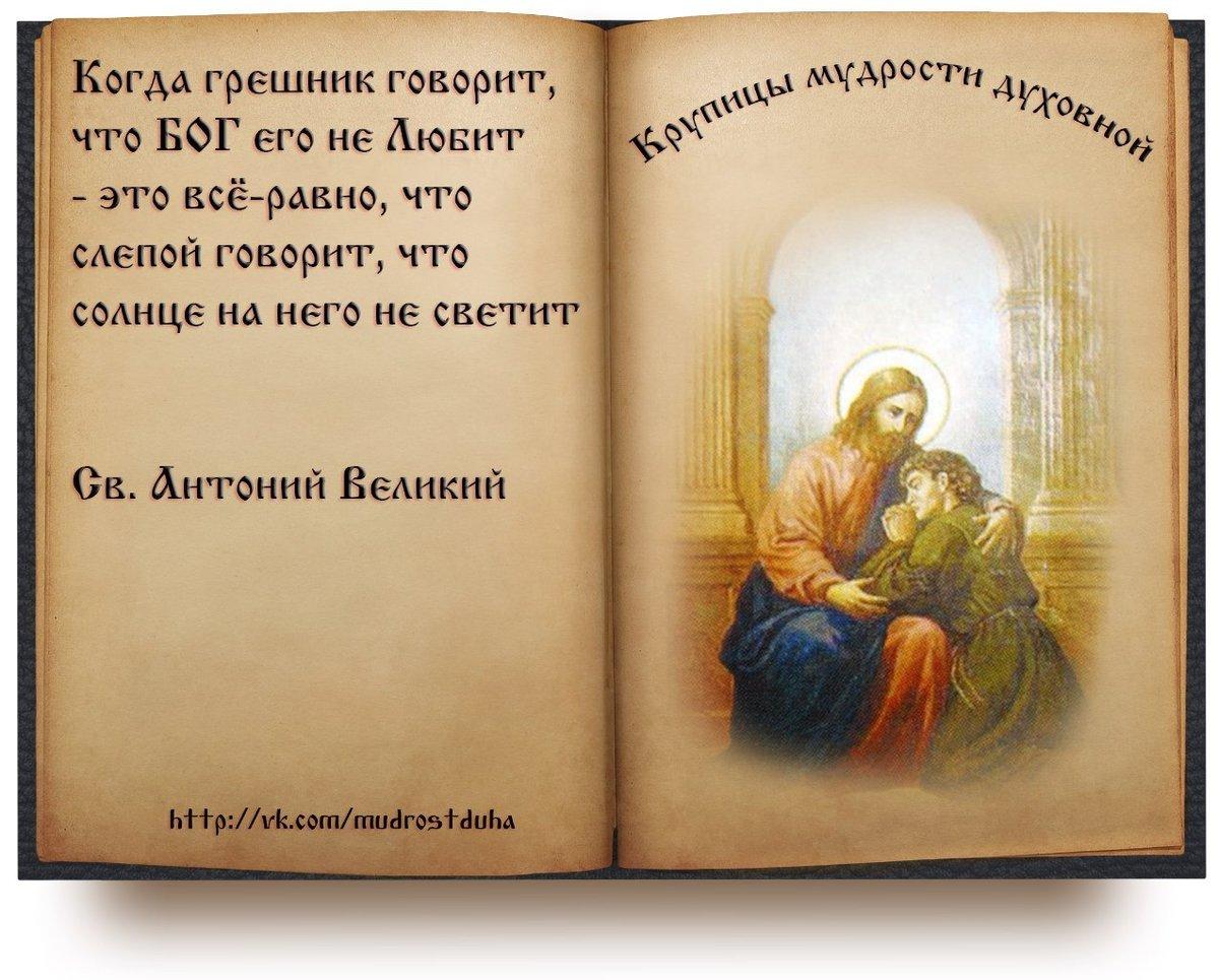 Днем военной, утренние поздравления в картинках с цитатами из святых