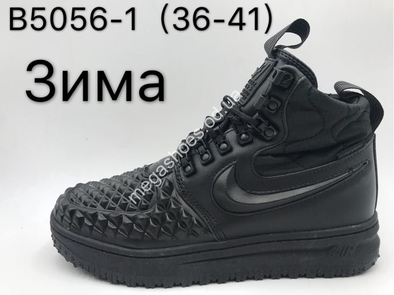 Кроссовки Nike зимние. Кроссовки nike зимние купить Перейти на официальный  сайт производителя. fd87f11cfca
