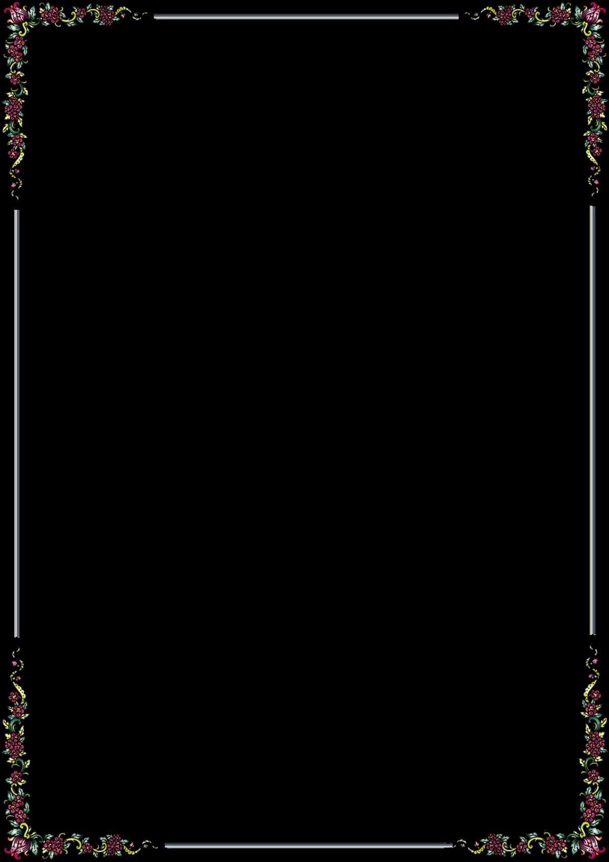 Рамки для текста в картинках, открытка скрапбукинг