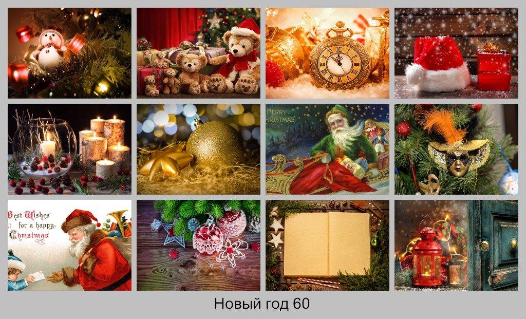 Новый год Фото
