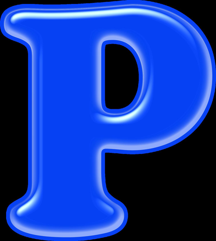 Картинки красивые буквы