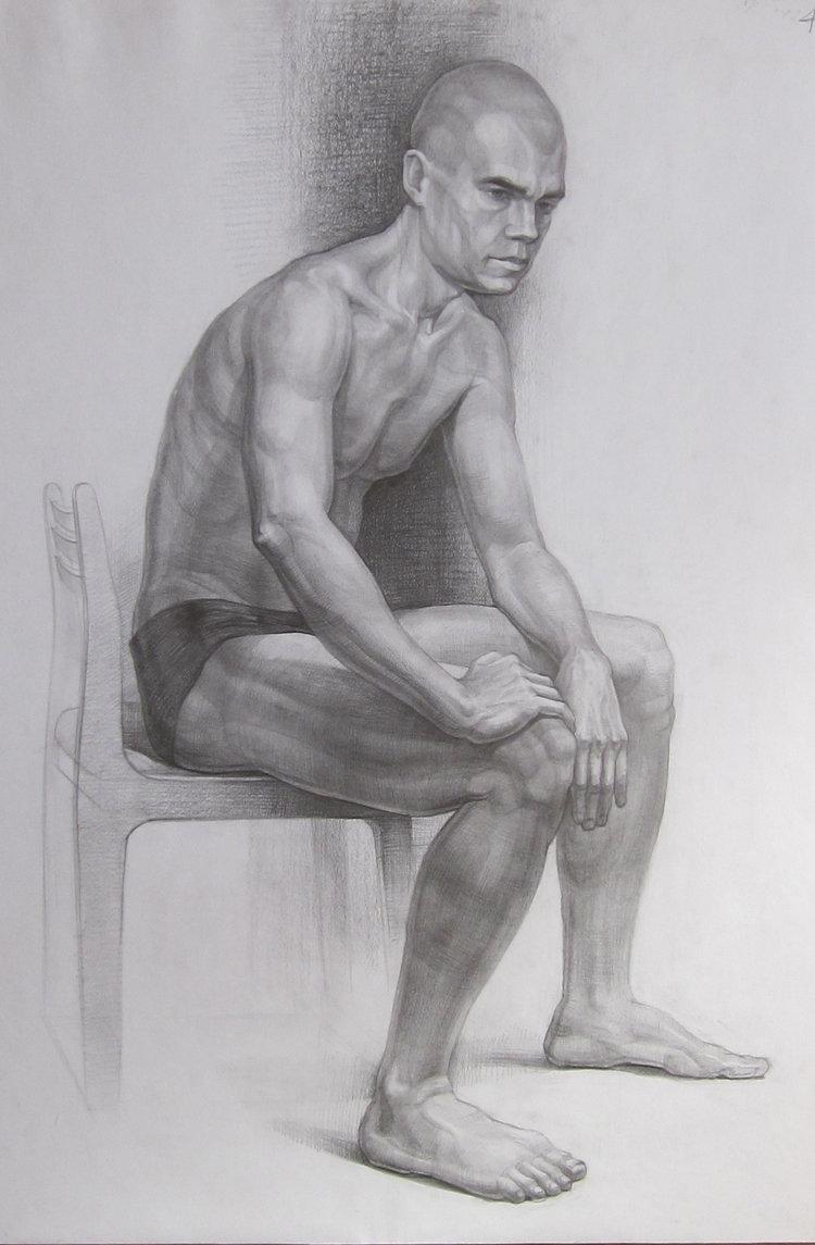 заметить, картинки рисунки сидящих людей подать