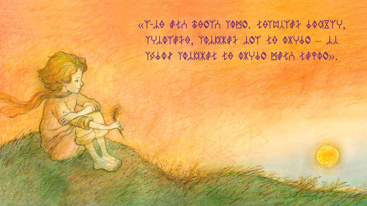 комедия открытки бедная моя страница наши сицилийские