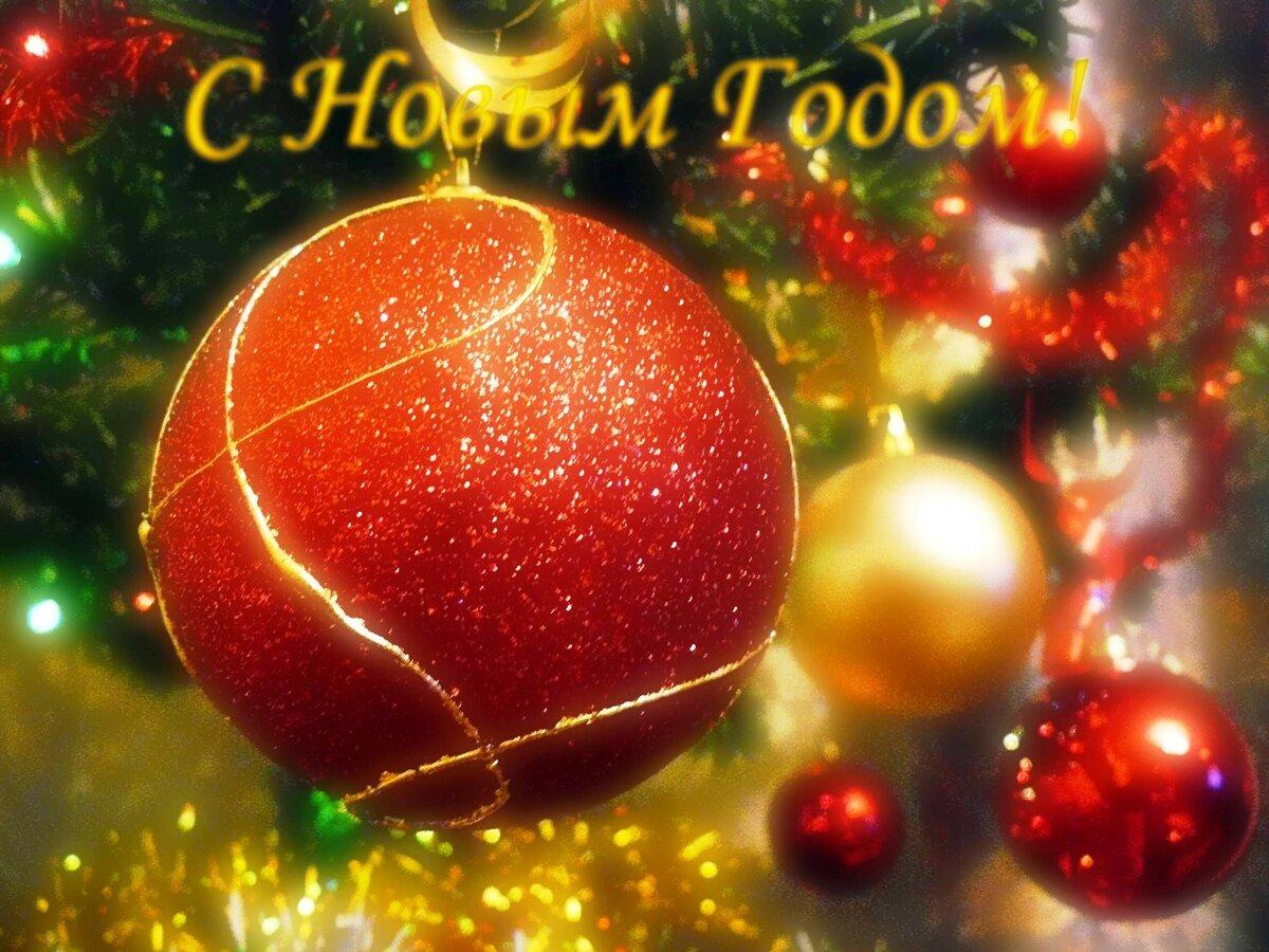 Открытка сладостями, новогодние видео открытка поздравление