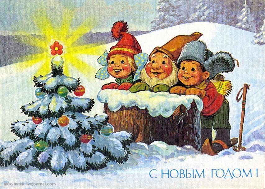 Картинка старые открытки новый год, картинки обои надписями