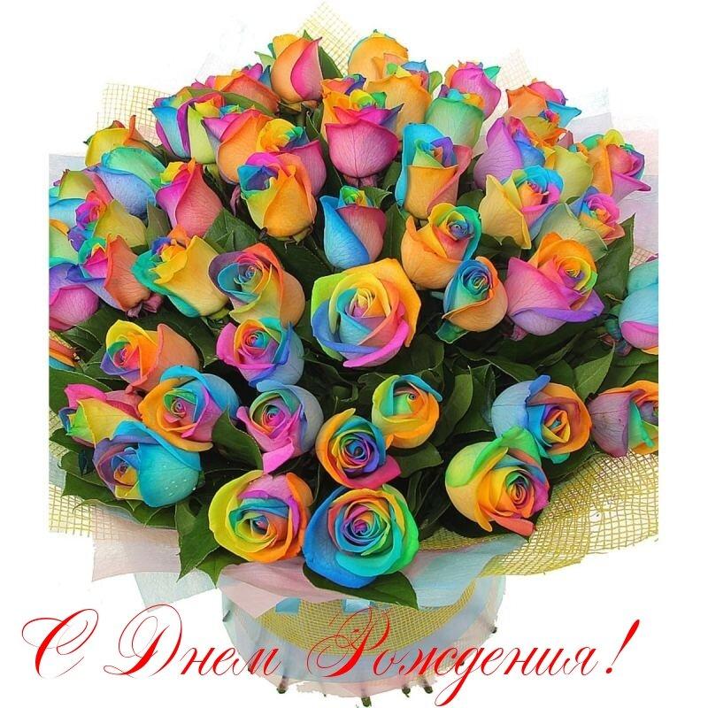 появилась картинки с необычными цветами с днем рождения смертельное