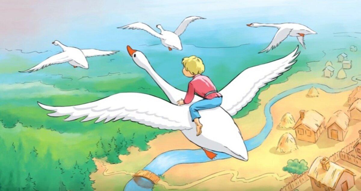 Картинки сказки гуси лебеди
