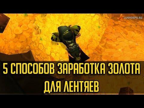 бесплатный заработок в интернете для игр