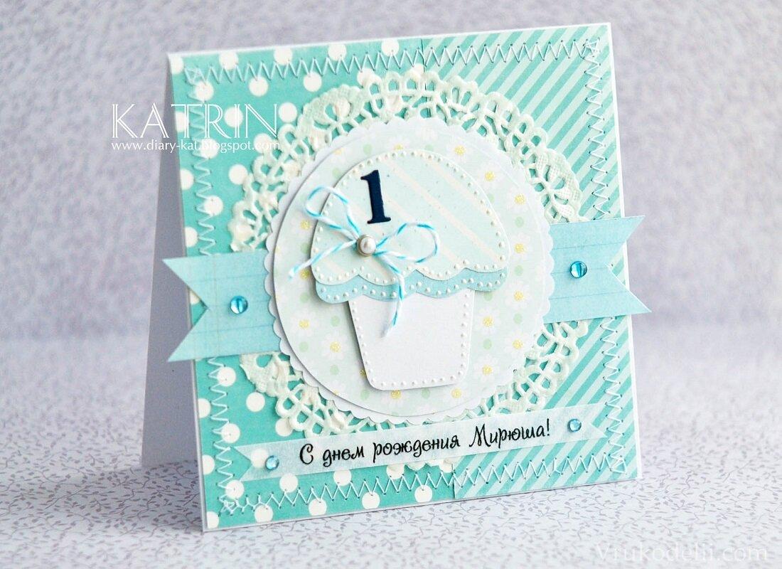 Скрапбукинг открытки с днем рождения сына, открыток для вырезания