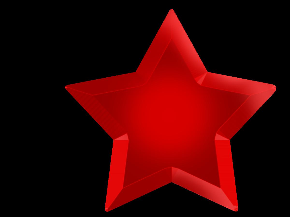 дорога красная звезда крутые картинки традиционных греческих художественных