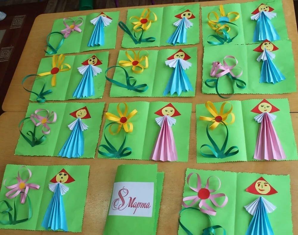 Открытки всем, поздравительная открытка для воспитателя детского сада своими руками