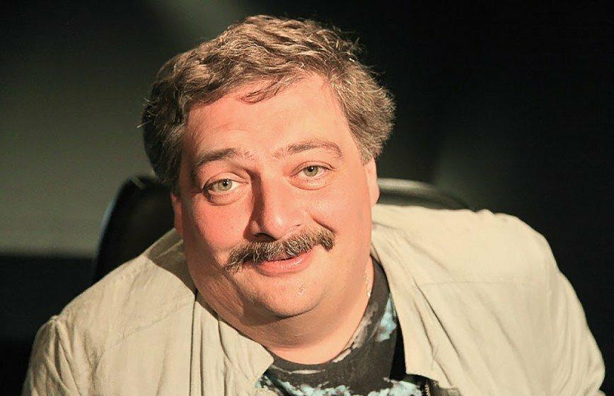 .Д. Быков