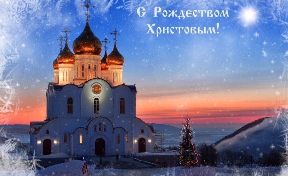 Православные открытки храмов, того света книгу