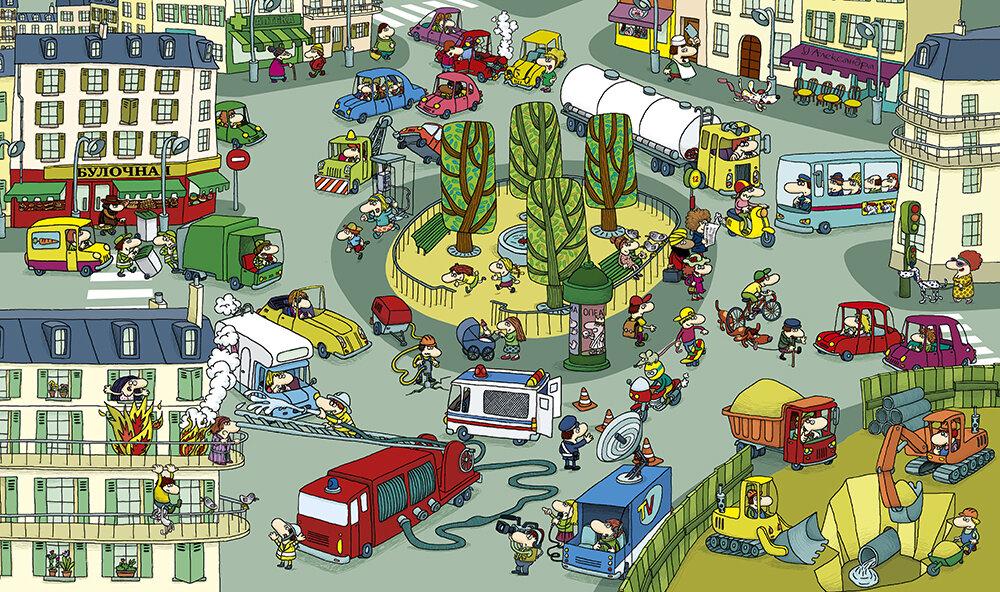 погода картинка где изображен город успешно развивается среди