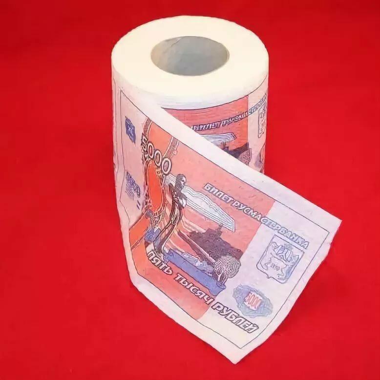 Туалетная бумага для открыток