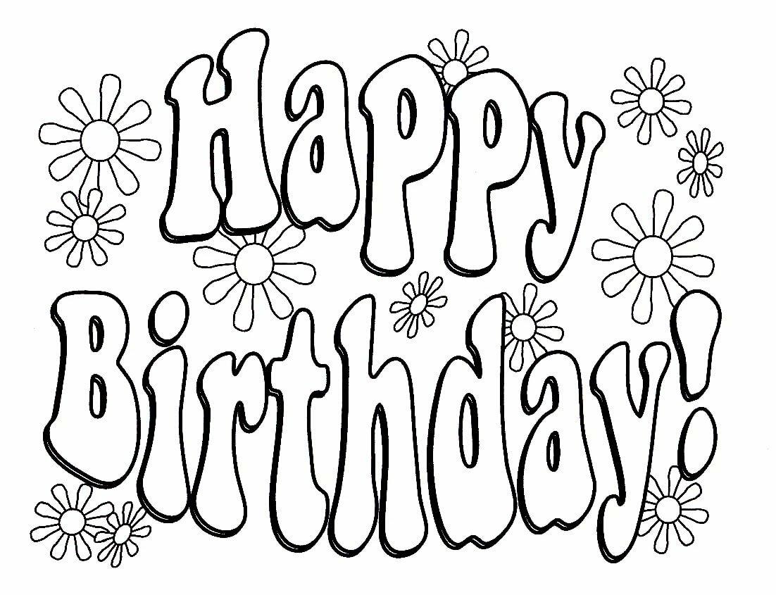 Картинки с днем рождения для печати на принтере картинки, марта детьми