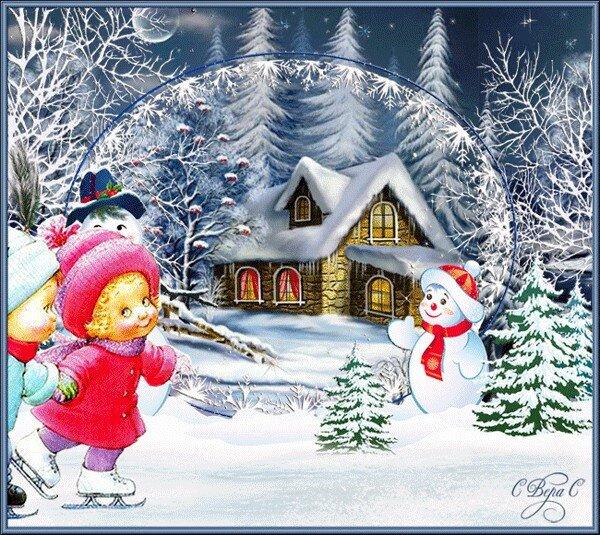 Картинки зимних забав с анимацией, про женю
