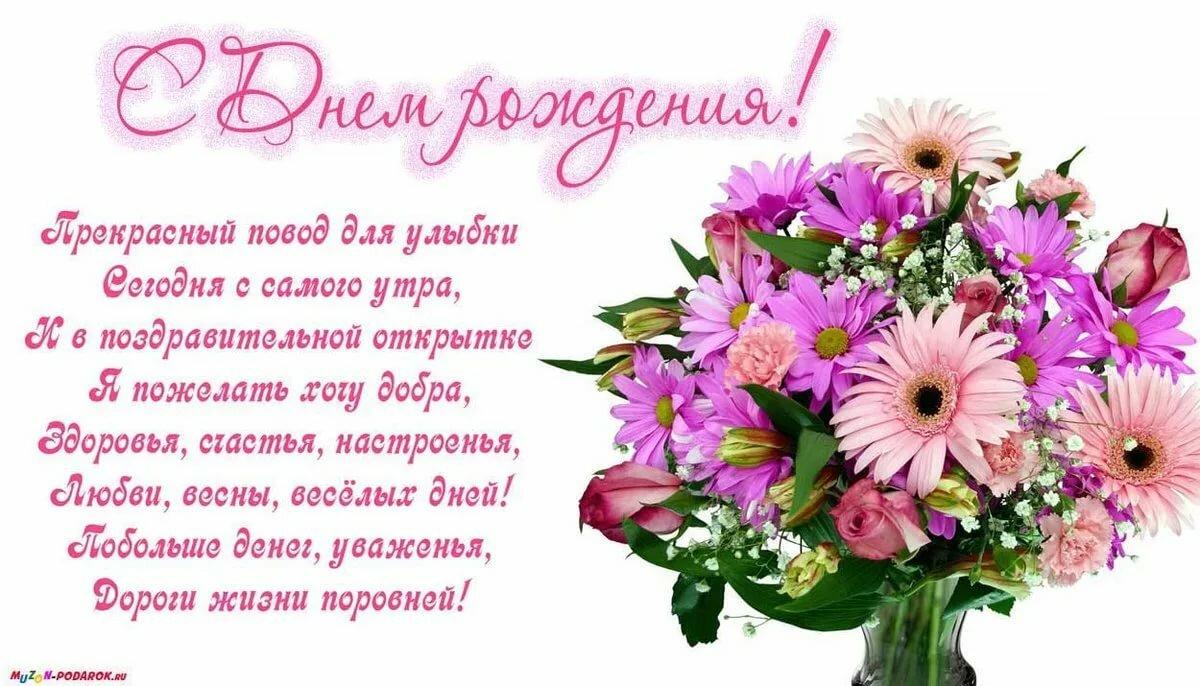 Поздравления коллеге с днем рождения в стихах красивые короткие