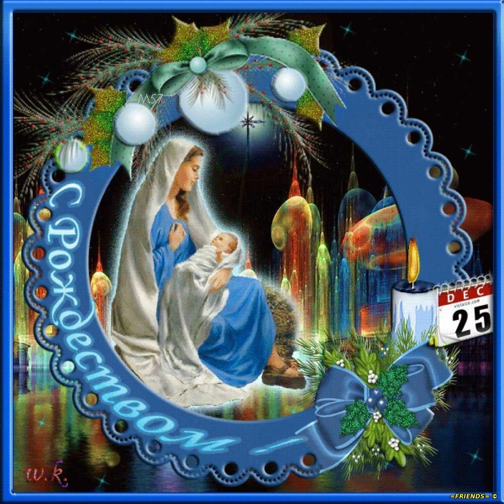 С католическим рождеством картинки