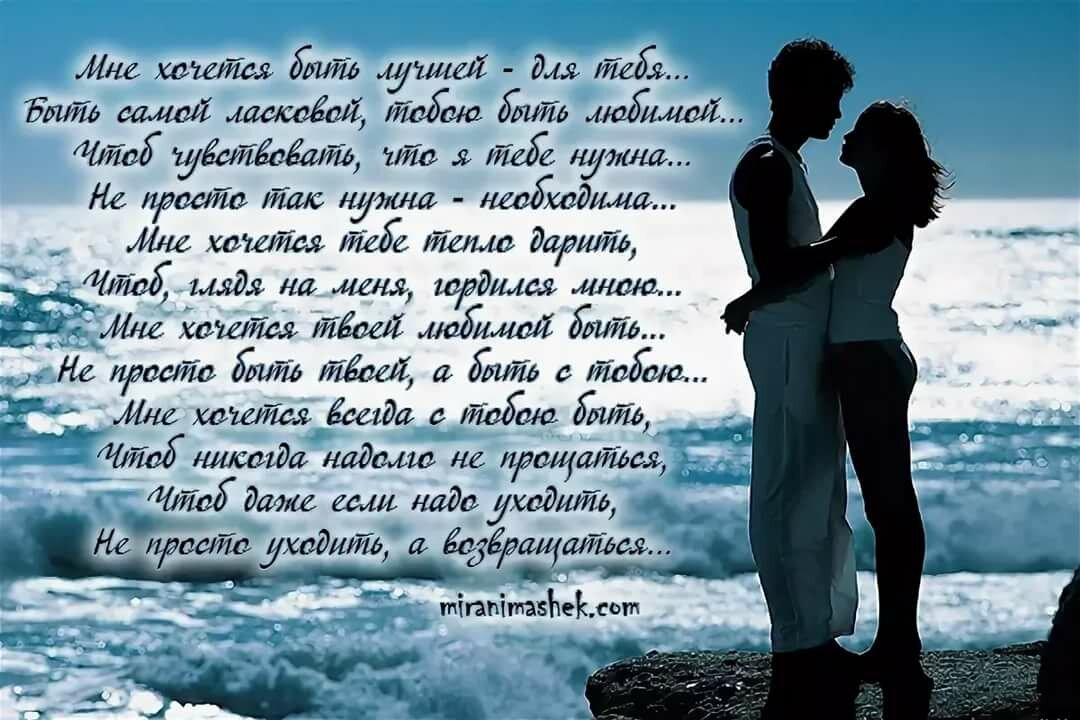 картинки стихи о любви к другу самый большой