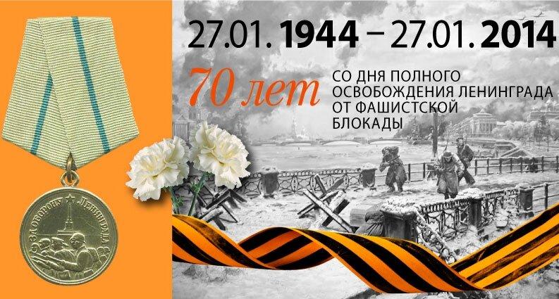 Смешные, открытки с днем блокады 75 лет