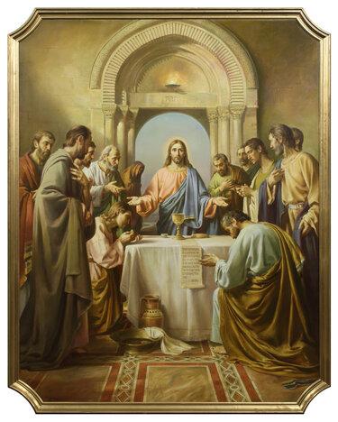 тайная вечеря икона православная