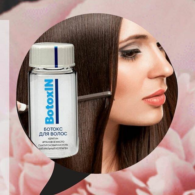 BotoxIN - ботокс для волос в Химках