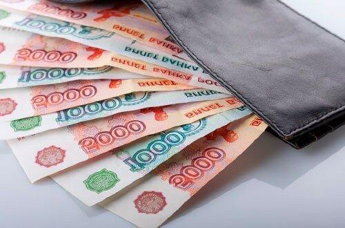 кредит для пенсионеров в сбербанке условия 2020г