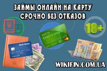 заявка на кредит почта банк онлайн ответ когда
