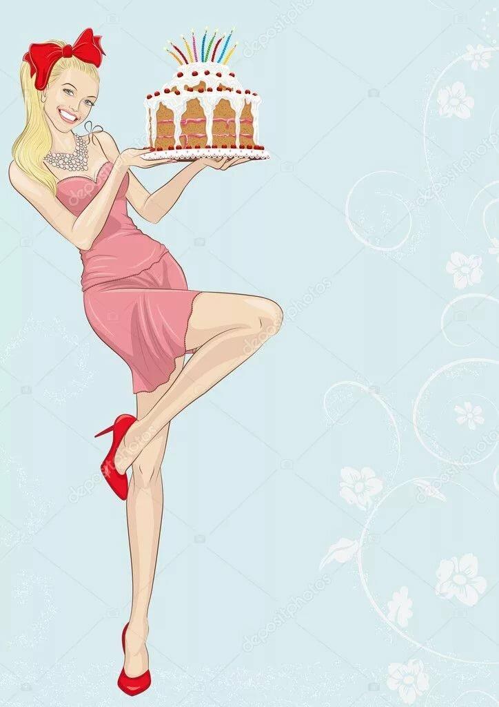 Девушка с тортом открытки, про