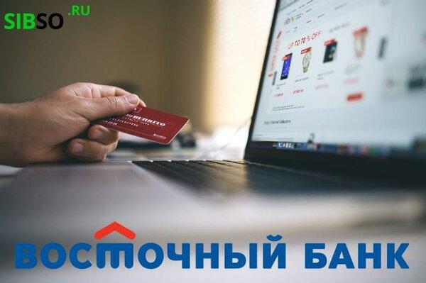 Доллар кубань кредит банке