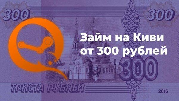 банк хоум кредит саратов вклады 2020