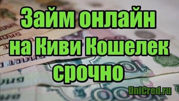телефон ренессанс кредит банка бесплатный номер