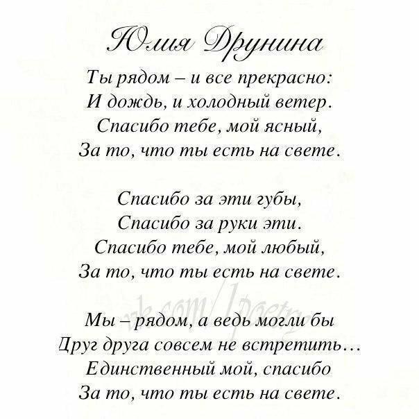излучение стихи молодых поэтов о любви губы