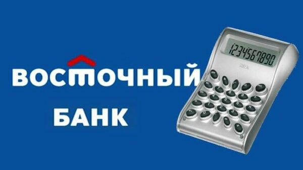 расчет процентов по ипотечному кредиту онлайн калькулятор быстроденьги телефоны горячей