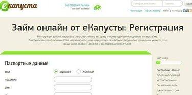 моментальный займ казахстан