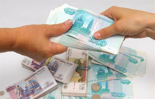онлайн заявка на кредит в барнауле