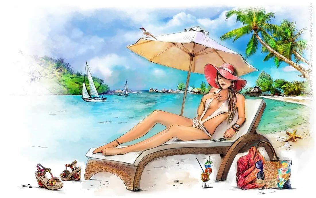 Женский отдых в картинках прикольные