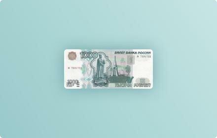 как взять деньги без паспортных данных