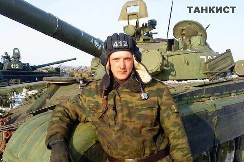 Вставить лицо в фото танкиста