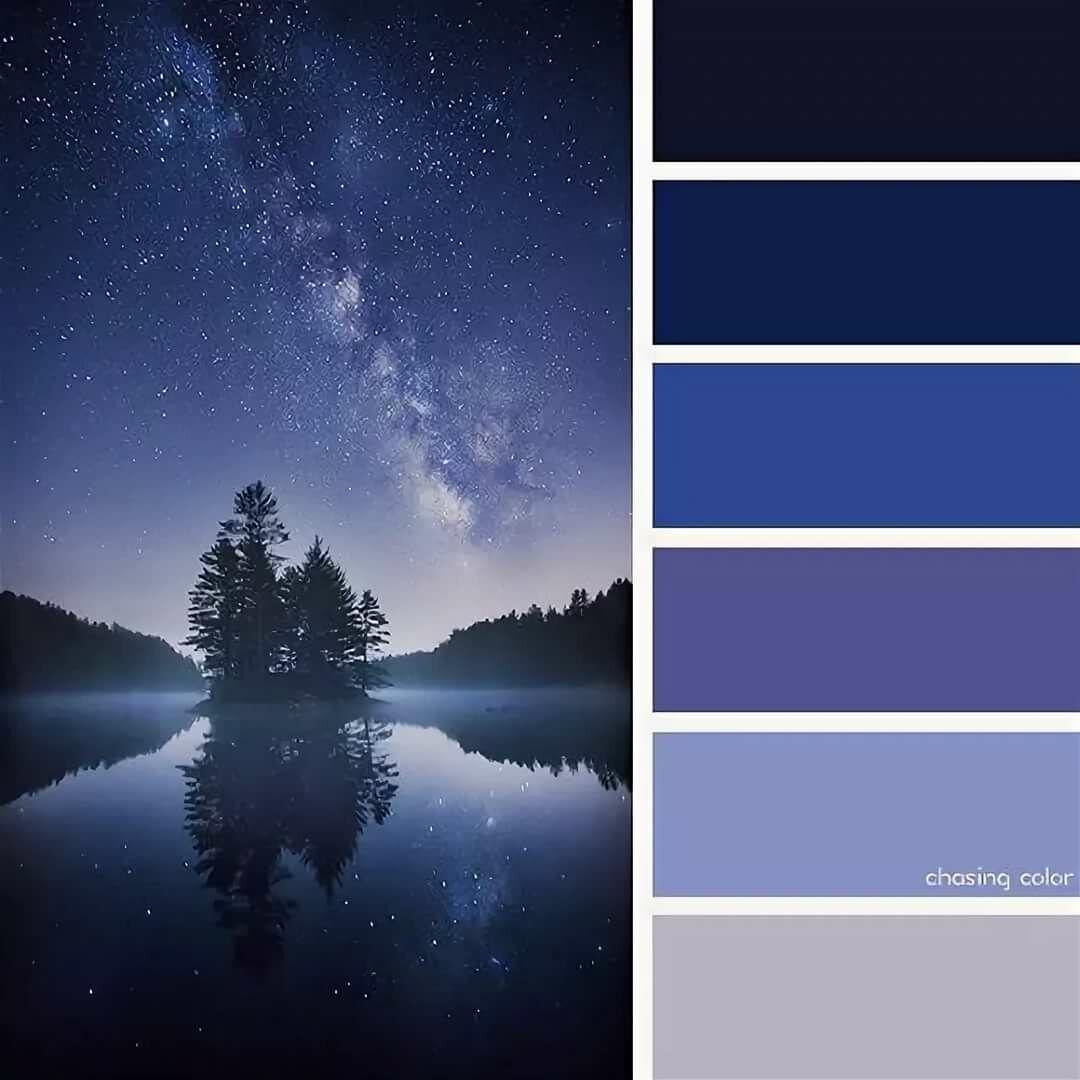 Картинки с палитрой цветов ночной, праздником авиадиспетчера