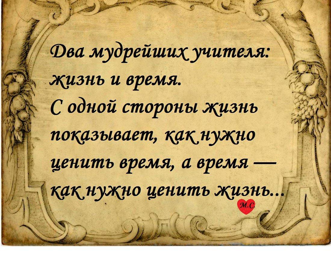Картинки с надписями мудрых людей