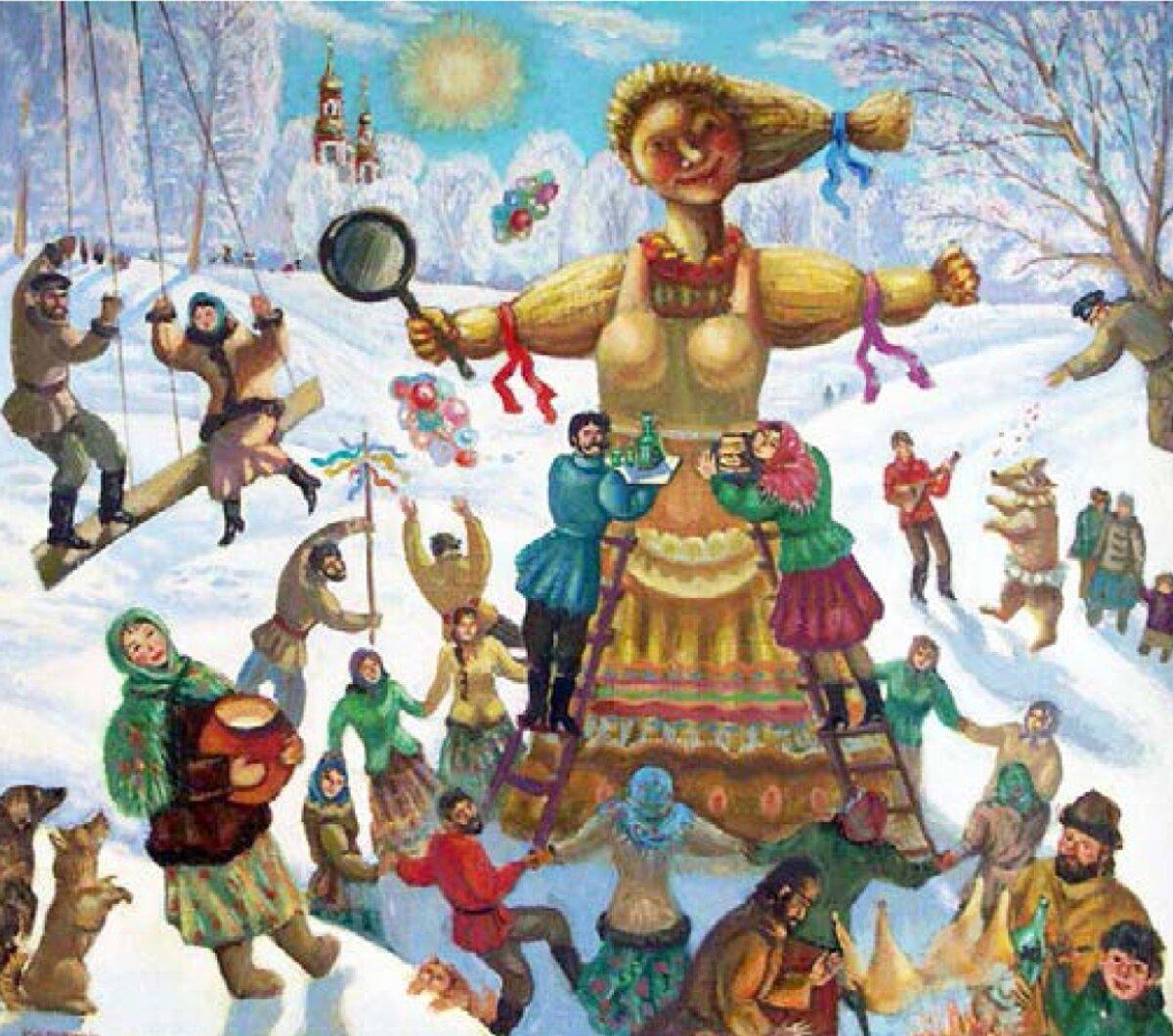 Открытки проводы зимы, открытка мужчине руководителю