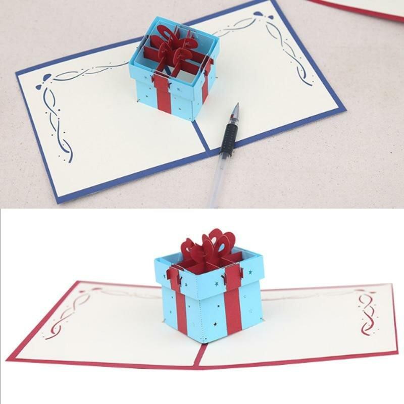 Дерево анимация, складная открытка на день рождения макет