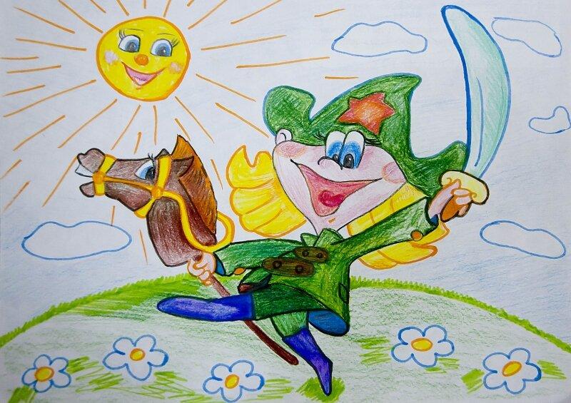 Создать поздравление, рисунок к 23 февраля для детского сада