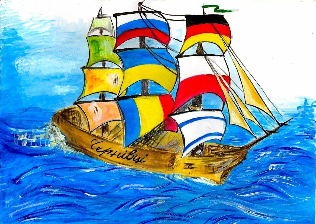 Корабль картинки цветные